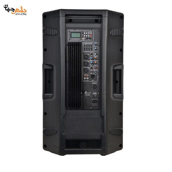 PS-2320A-1