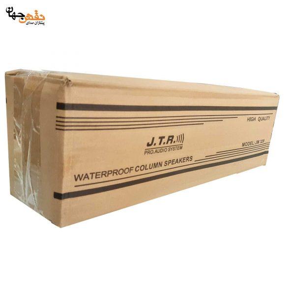 باند ستونی جی تی آر مدل JM320-6