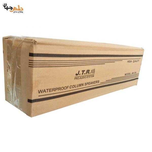 باند ستونی جی تی آر مدل JM320-2
