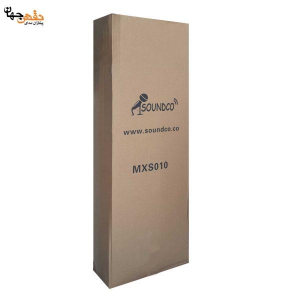 پایه میکسر ساندکو مدل MXS010