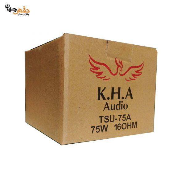 K.H.A-751