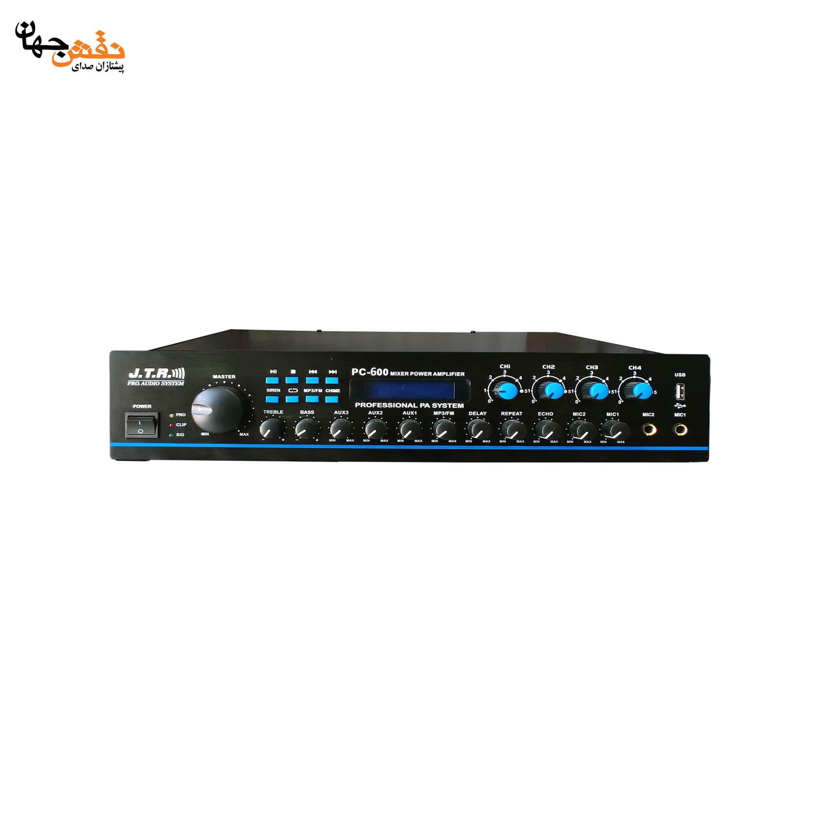 اکو آمپلی فایر جی تی ار مدل PC600 | JTR PC600 Public Address Amplifier