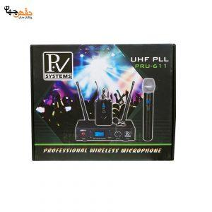 PRU-611-pack