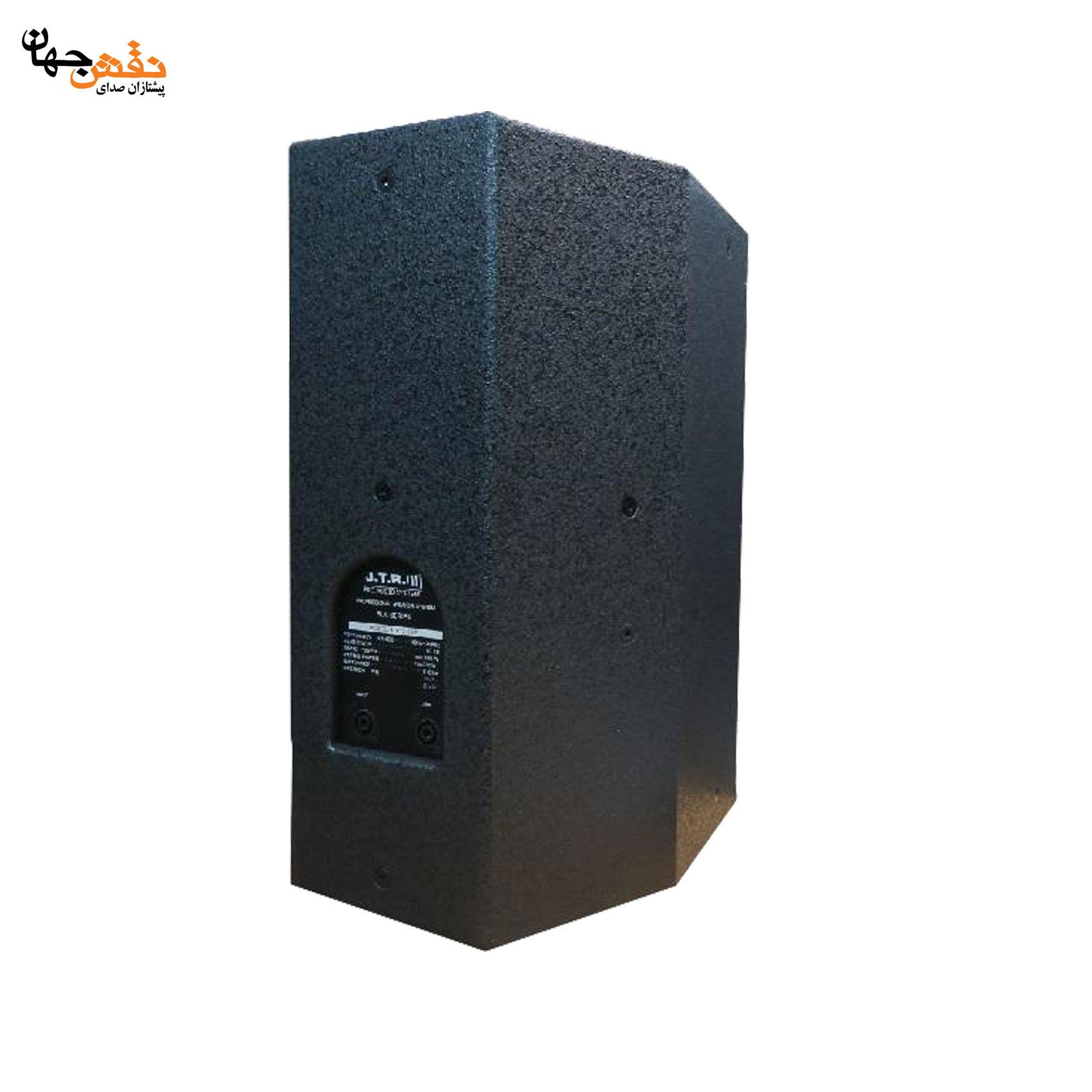 باند پسیو جی تی آر مدلSLX12400