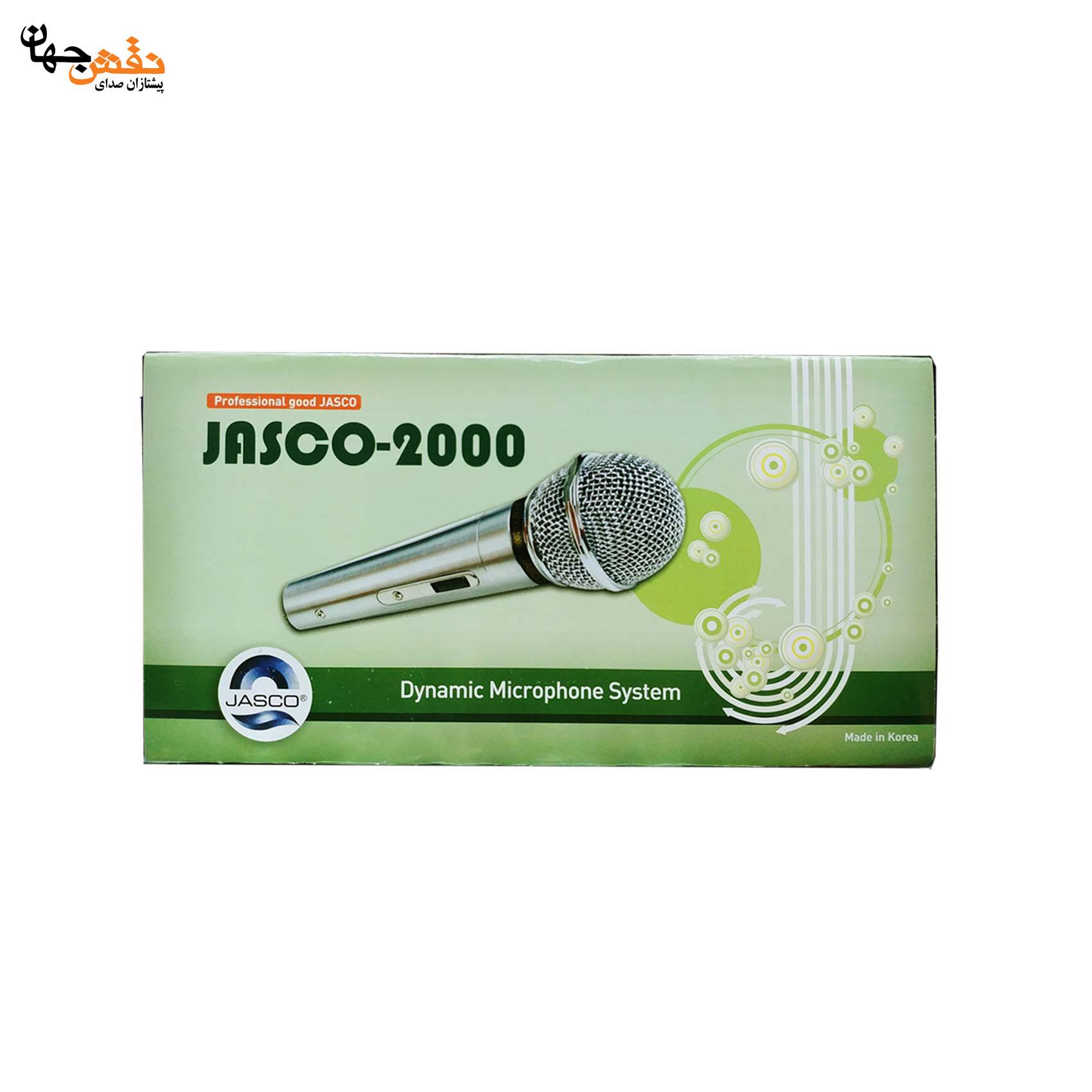 Jasco2000-C