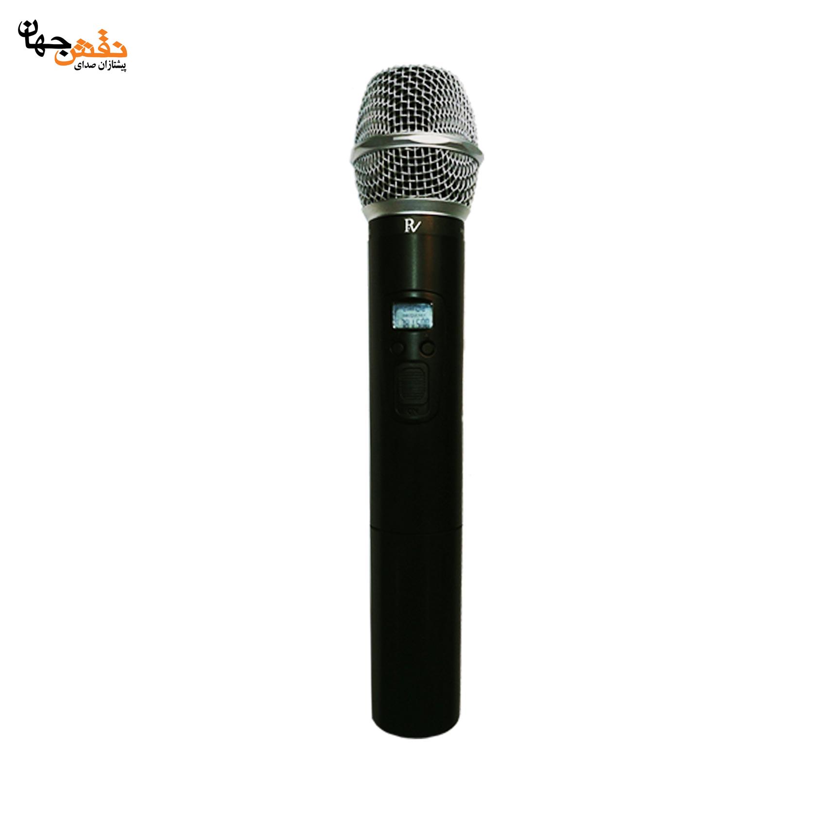 PV-mic
