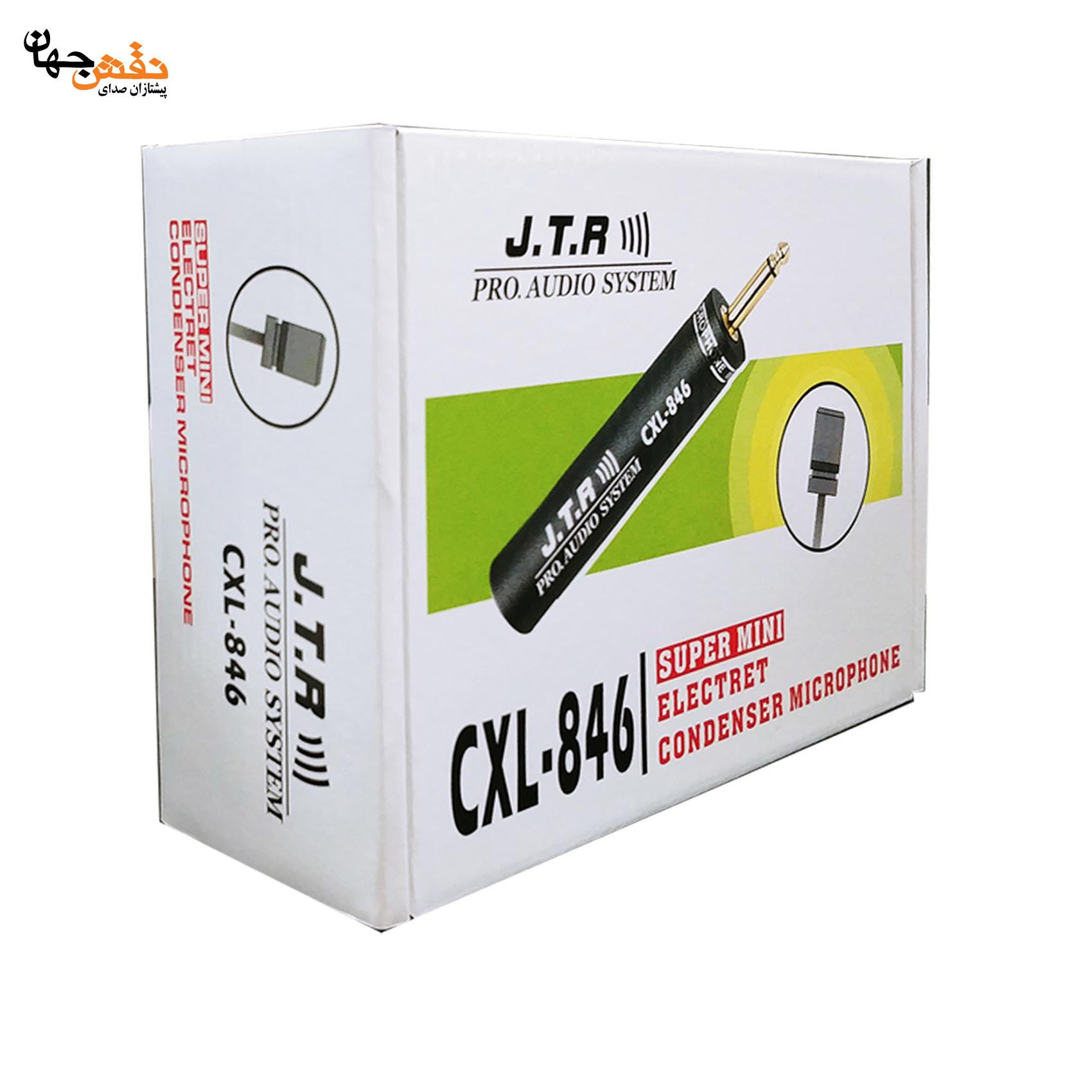 cxl-846-pack