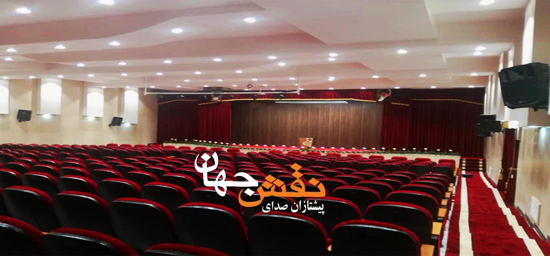 najafabad-10