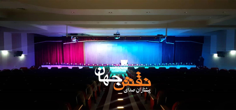 najafabad-12