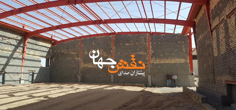 najafabad-2