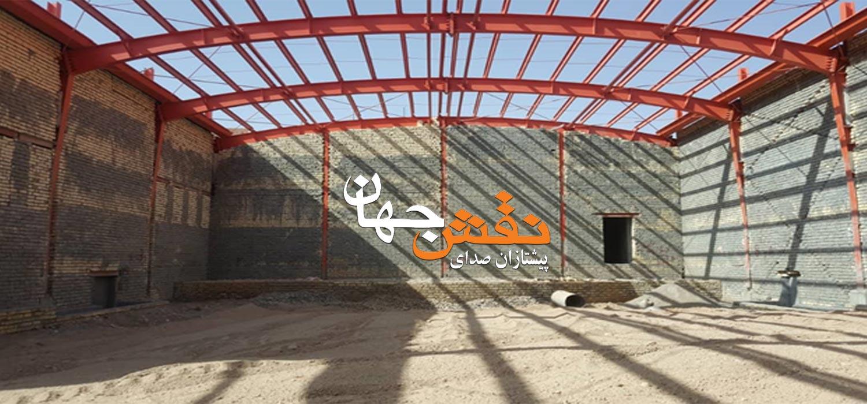 najafabad-3