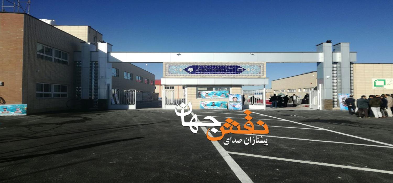 najafabad-4