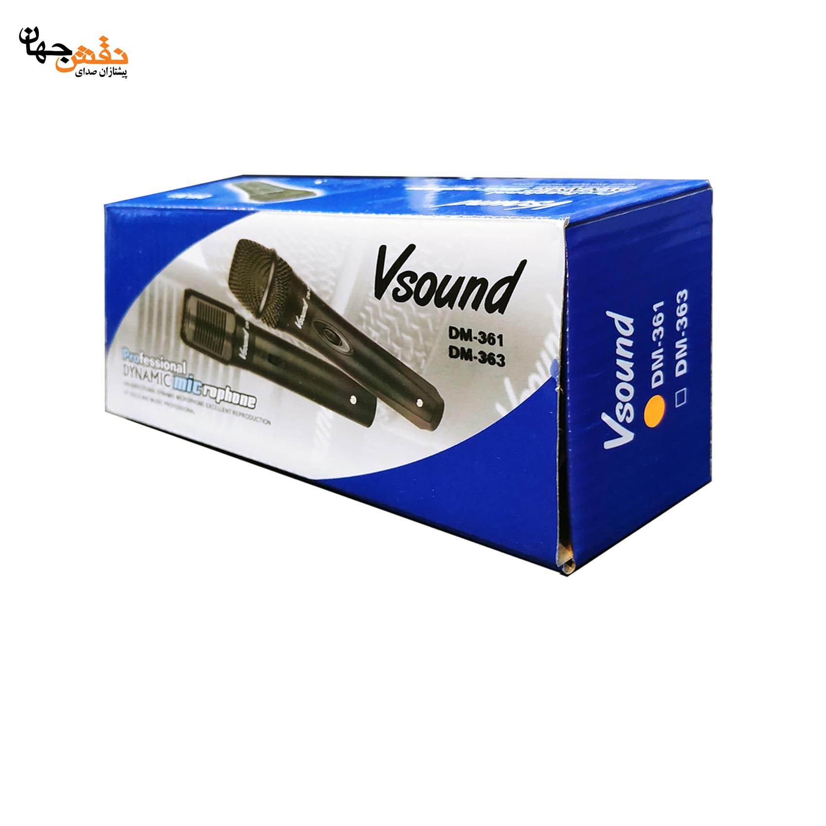 vsound-dm-361