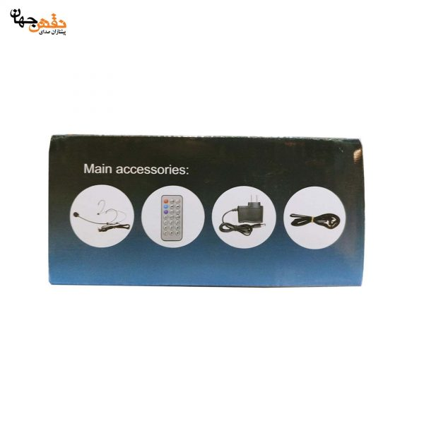 main-accessorise