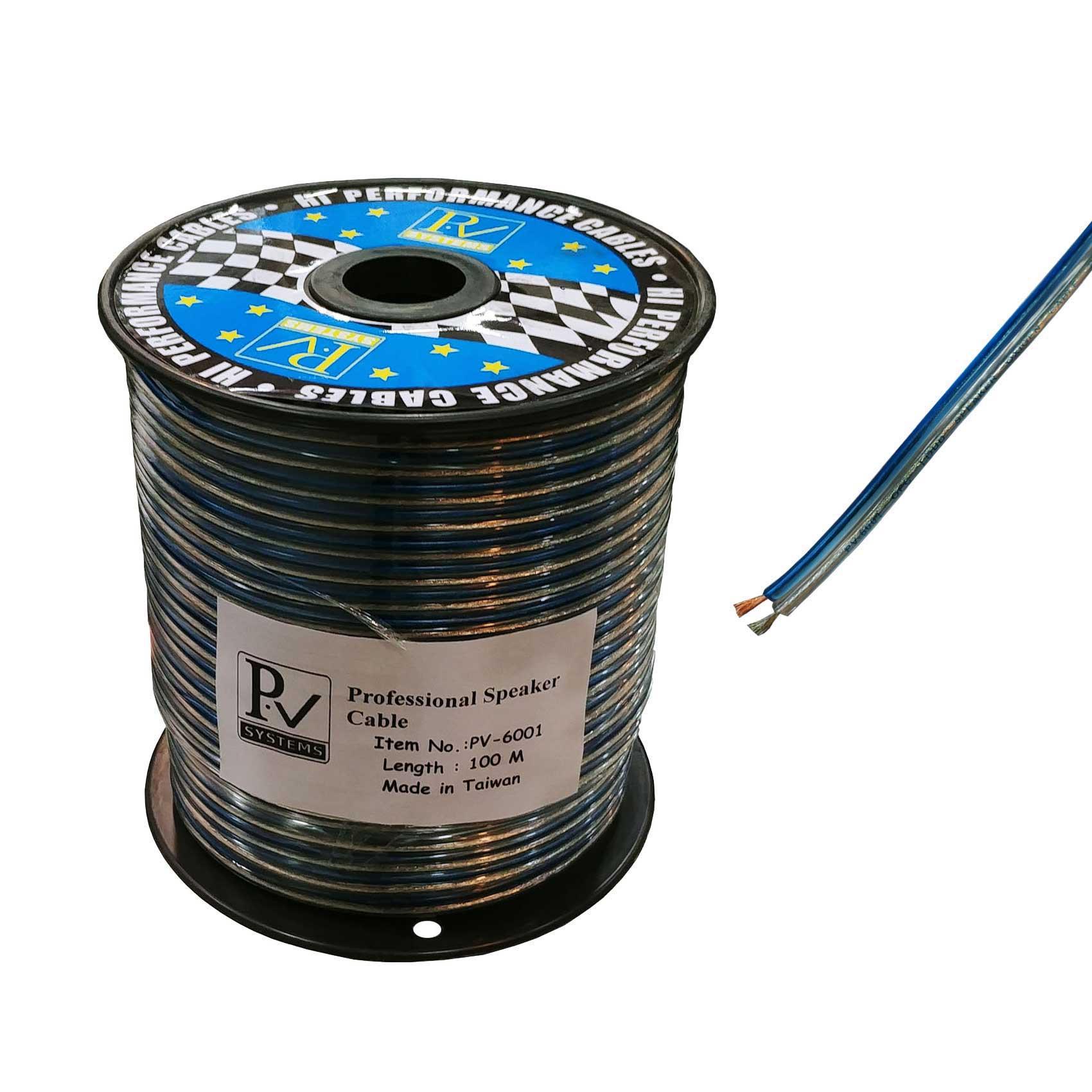کابل اسپیکر پی وی مدل 6001 حلقه 100 متری