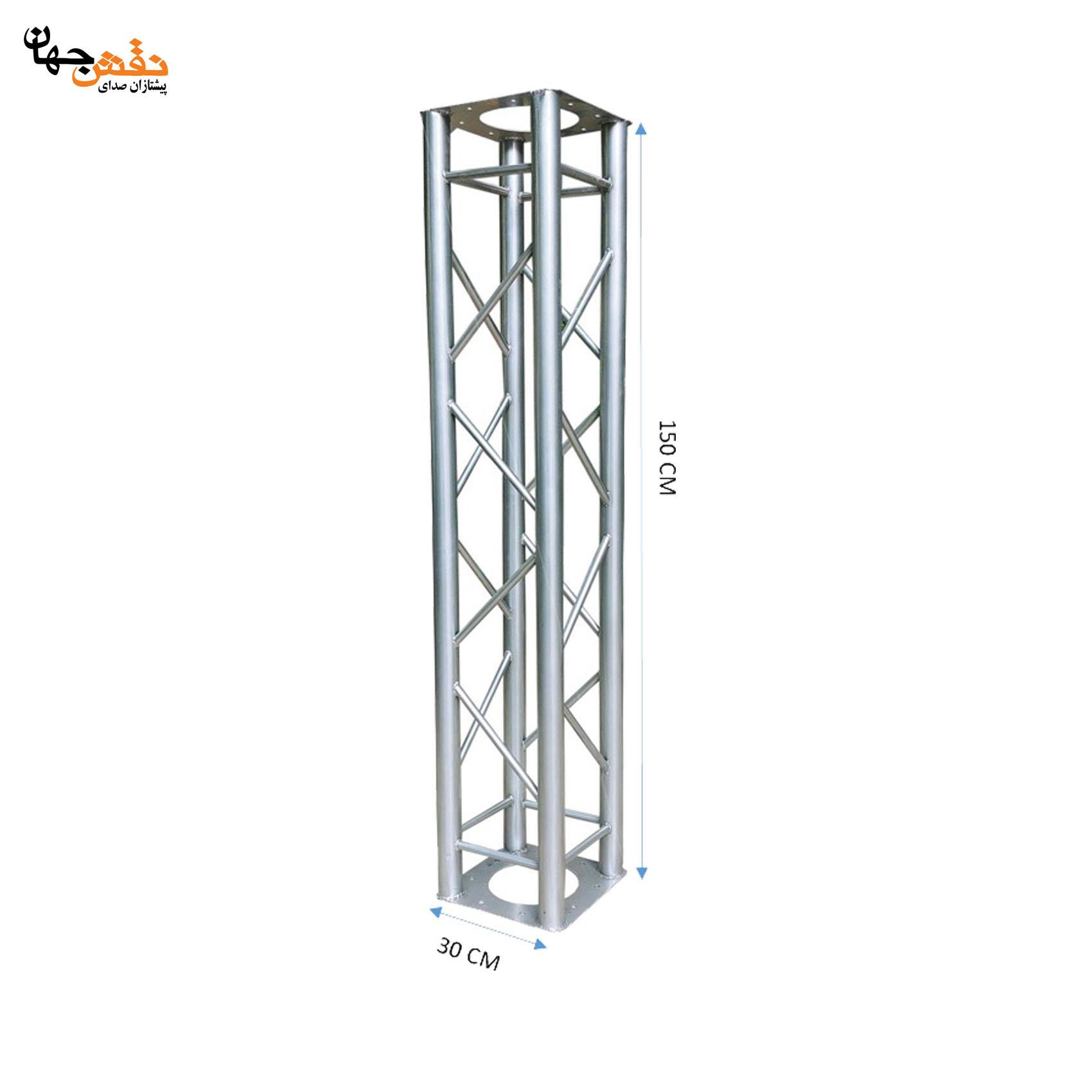سازه چهار وجهی 150 سانتی پرو