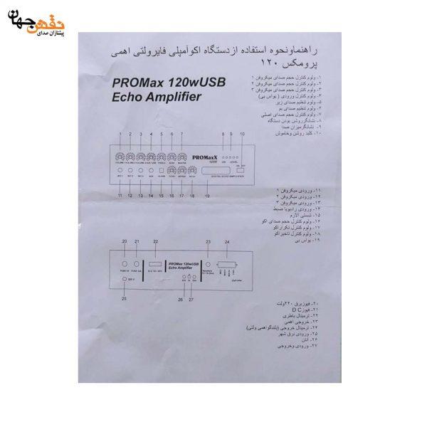 Procatalog