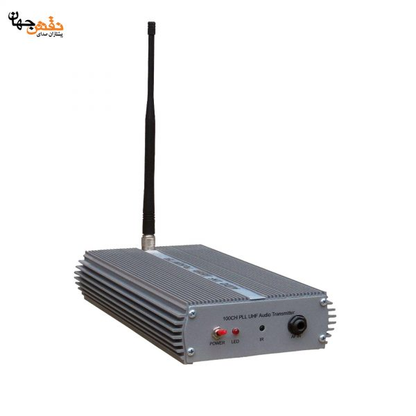Tanin Wireless sender