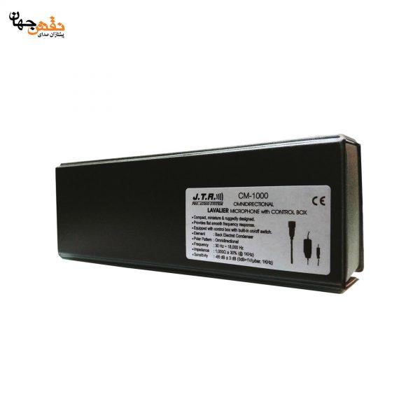 Lavalier-Microphone-JTR-CM1000-3