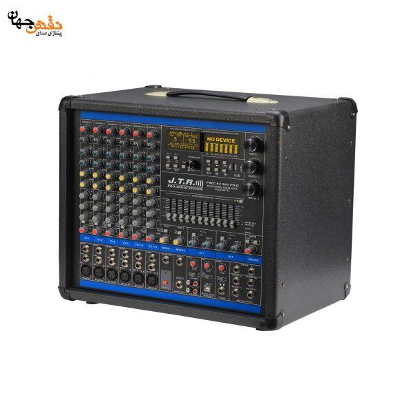 پاور میکسر جی تی آر مدل PMC-63400-یک