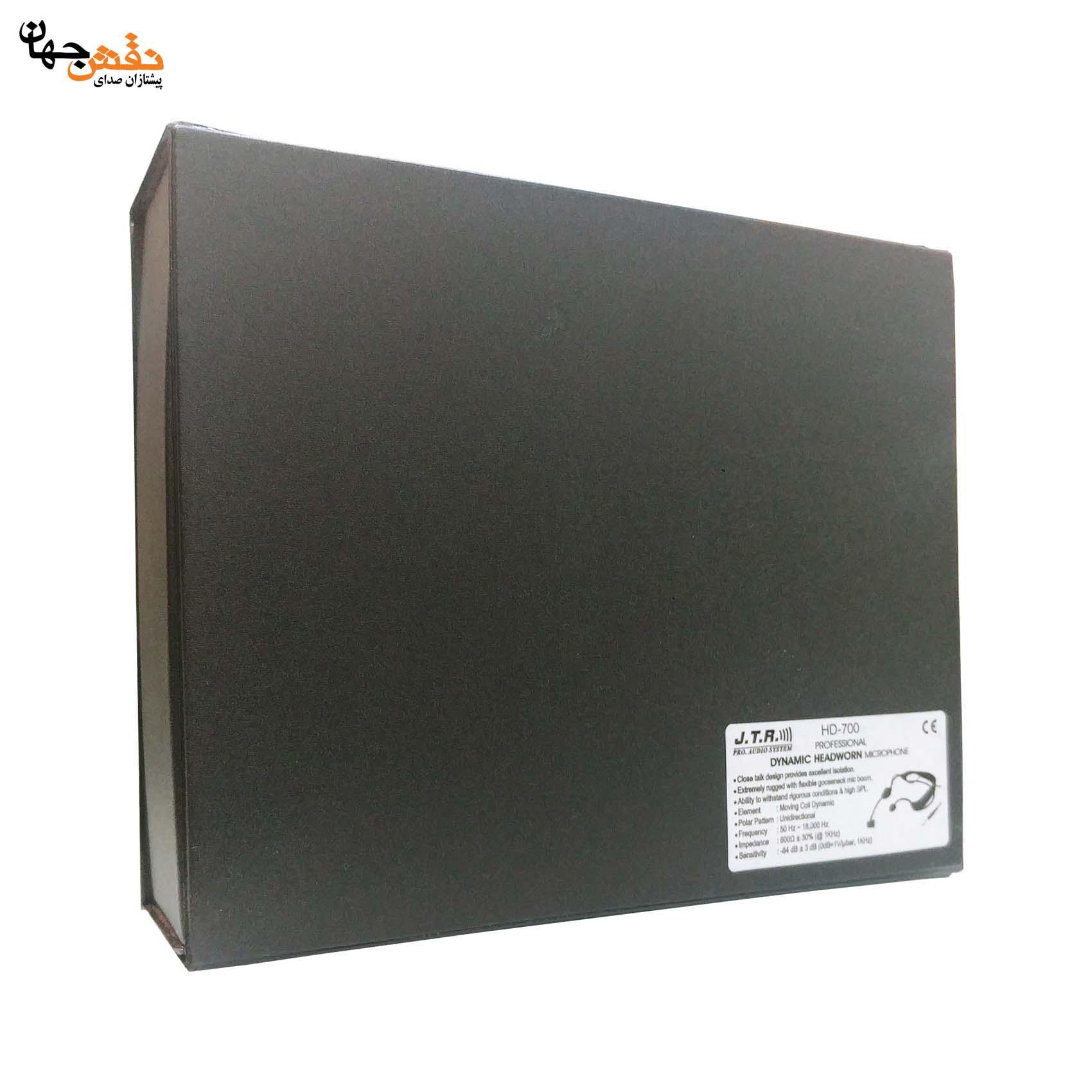 HC700-4