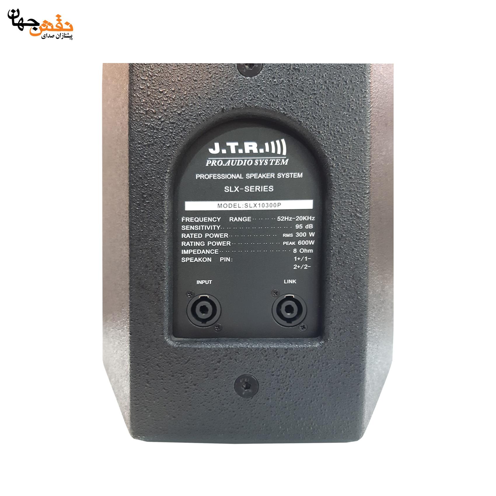 slx10300-3