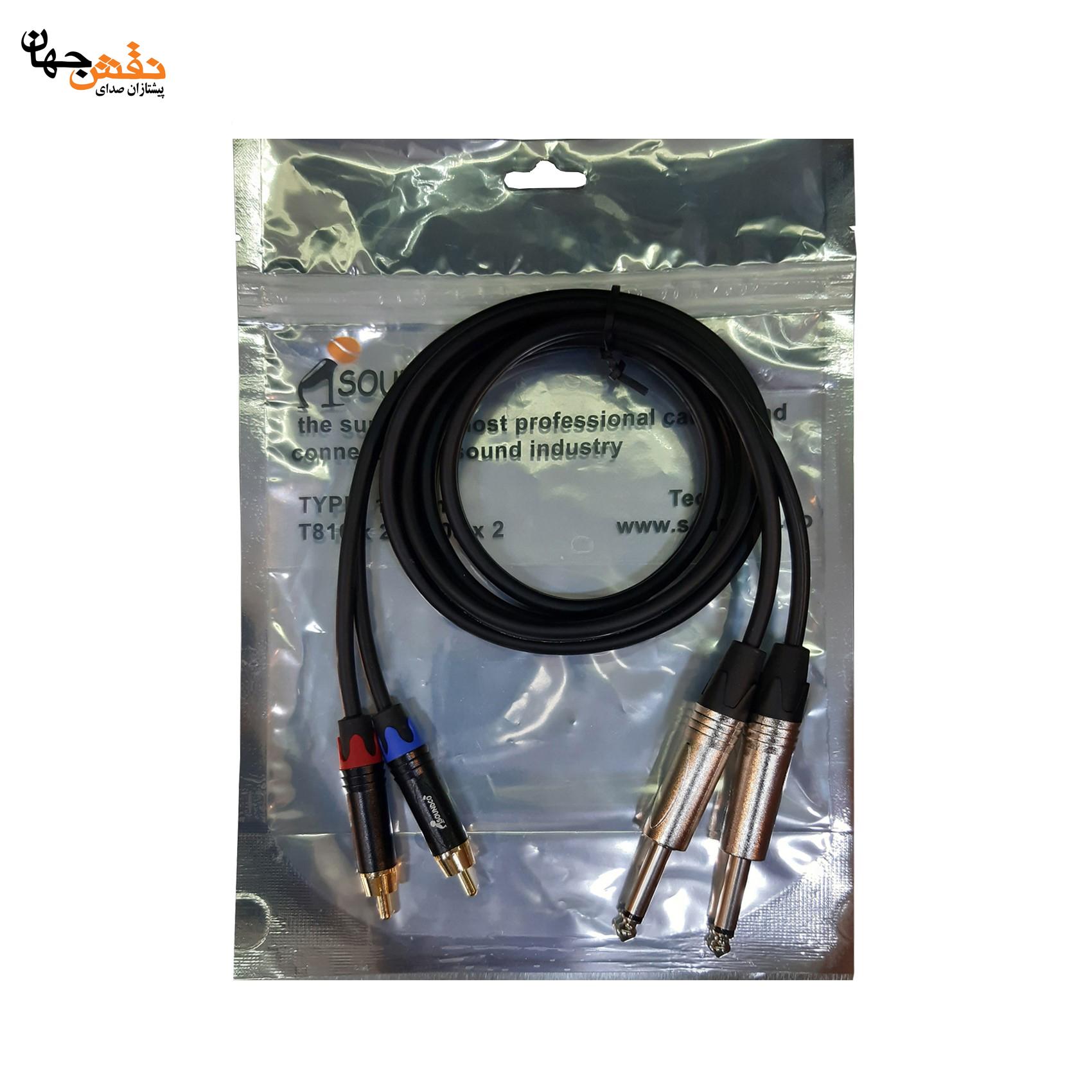 T810-T605 soundco.ir-2