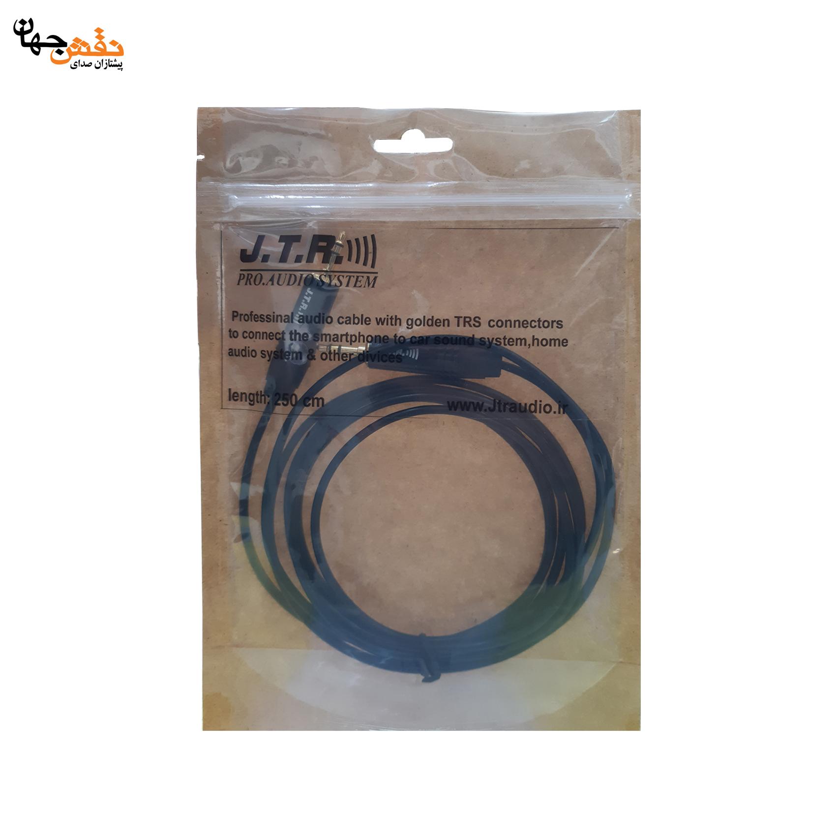jtr cable soundco.ir-4