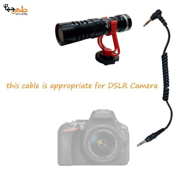 میکروفن دوربین سوندکو مدل VM-1000