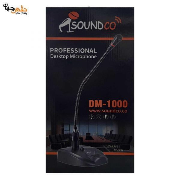 میکروفن رومیزی سوندکو مدل DM-1000