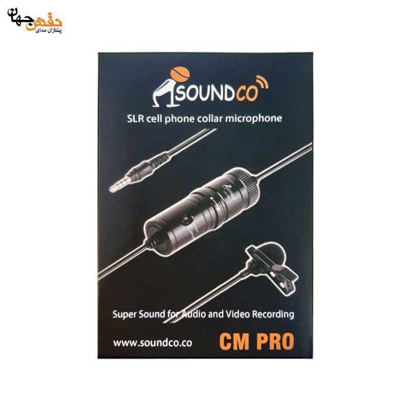 میکروفن یقه ای سوندکو مدل CM Pro