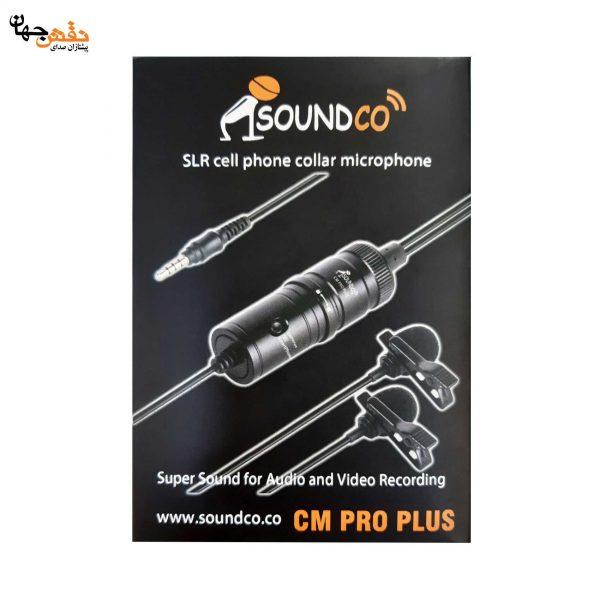 میکروفن یقه ای سوندکو مدل CM Pro Plus