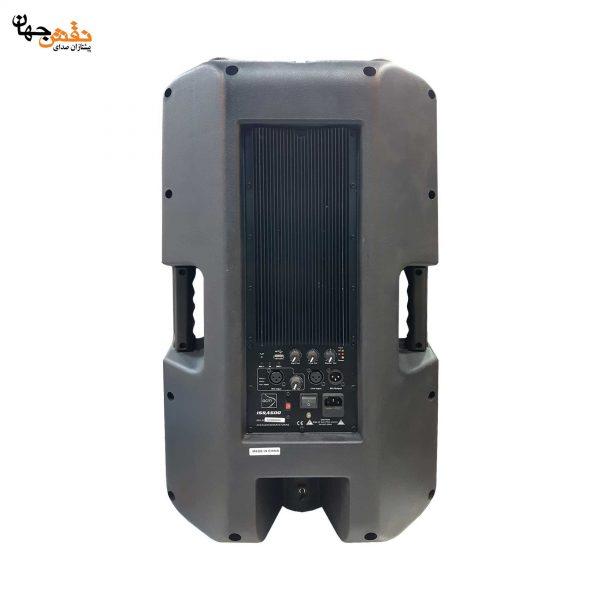 باند اکتیو ای سی ام مدل 15HA500