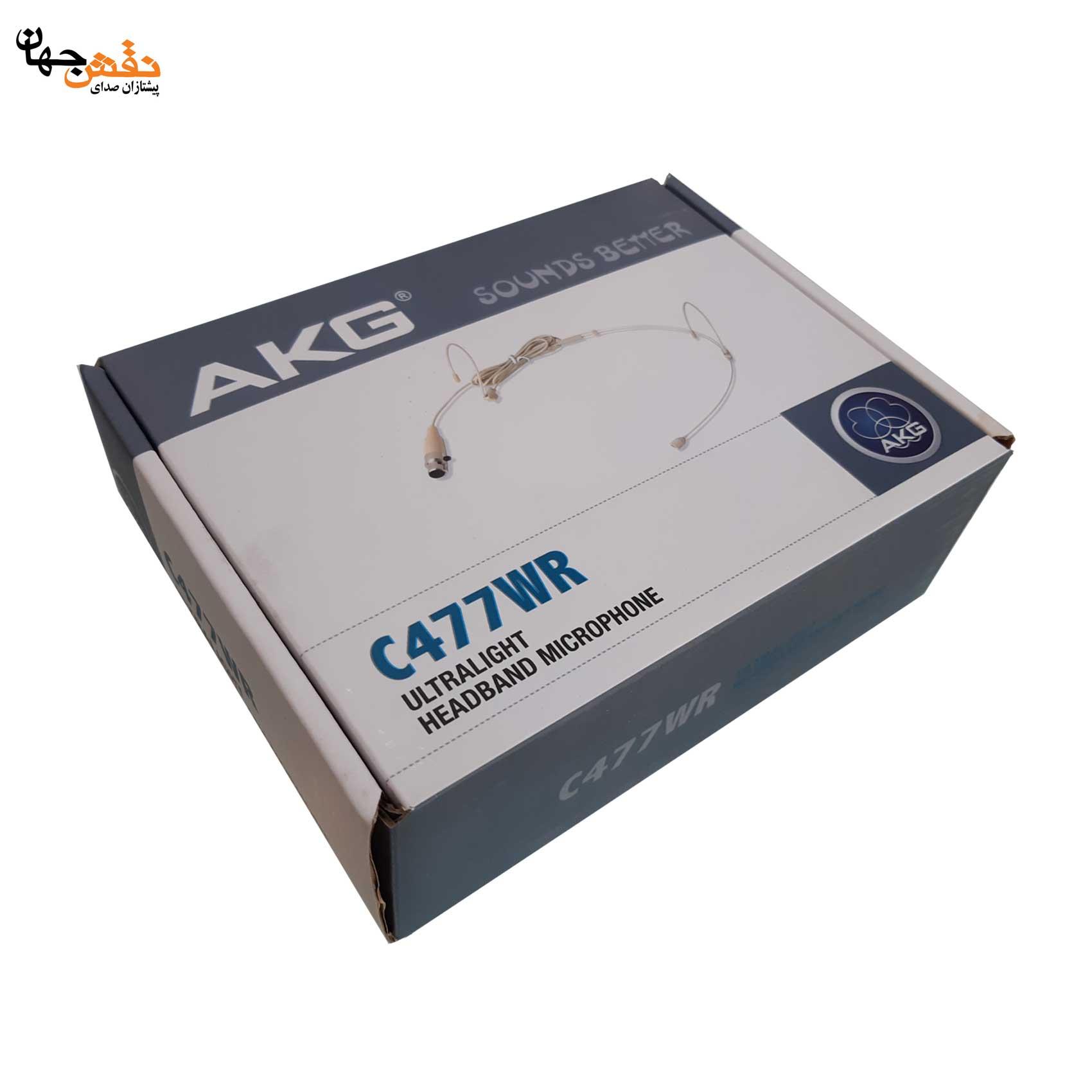 میکروفن هدمیک AKG مدل C477WR