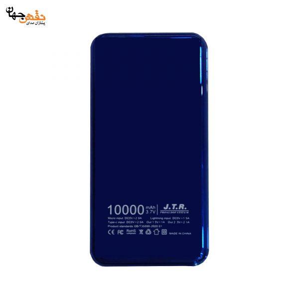 پاور همراه جی تی آر مدل PX-10000-4