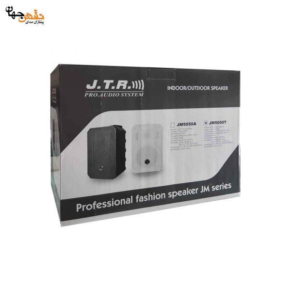 اسپیکر دکوراتیو جی تی آر مدل JM5050T